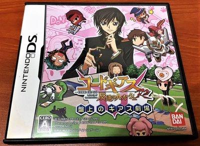 幸運小兔 NDS遊戲 NDS 反逆的魯魯修 反叛的魯路修 盒書齊全 NDSL、2DS、3DS主機適用 日版 B9