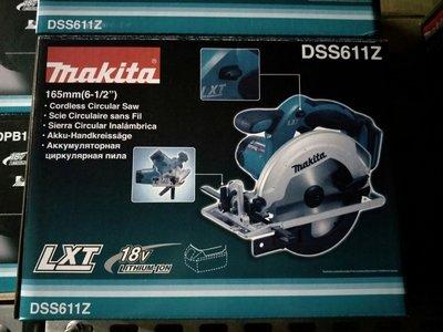 原廠現貨 牧田 Makita 18V DSS611Z 充電式 鋰電 圓鋸機 單機