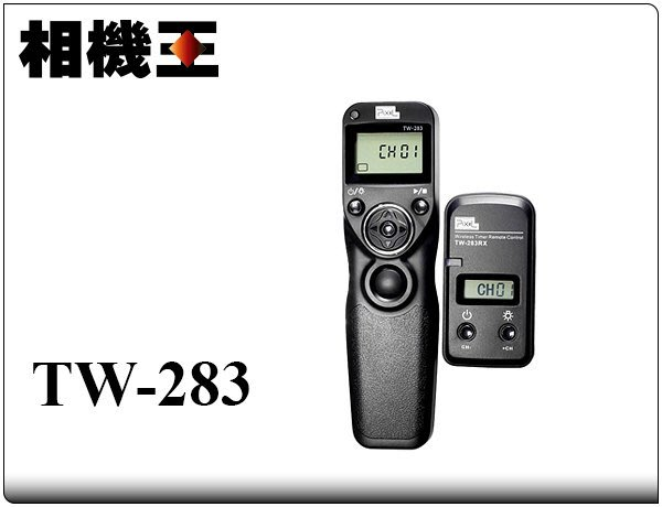 ☆相機王☆Pixel TW-283 DC2 無線定時快門遙控器 / 快門線〔D5500 D7200 D750 適用〕