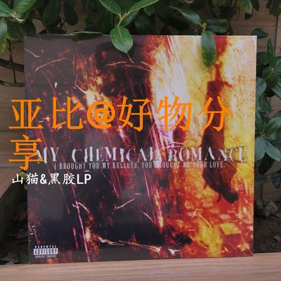 亚比@好物分享 訂 My Chemical Romance  I Brought You My Bullets 另類 LP