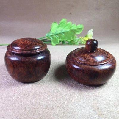 海南黃花梨 老油梨「罐子  聞香瓶」一對  山水紋理 味道非常好  同料二個  收藏品 E148