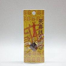日本吊飾~東京淺草觀音 烏龜福壽龜~咖啡色龜殼花((活動式長壽錢龜御守 開運招福))筆電包零錢包手機鑰匙圈鈴鐺掛飾