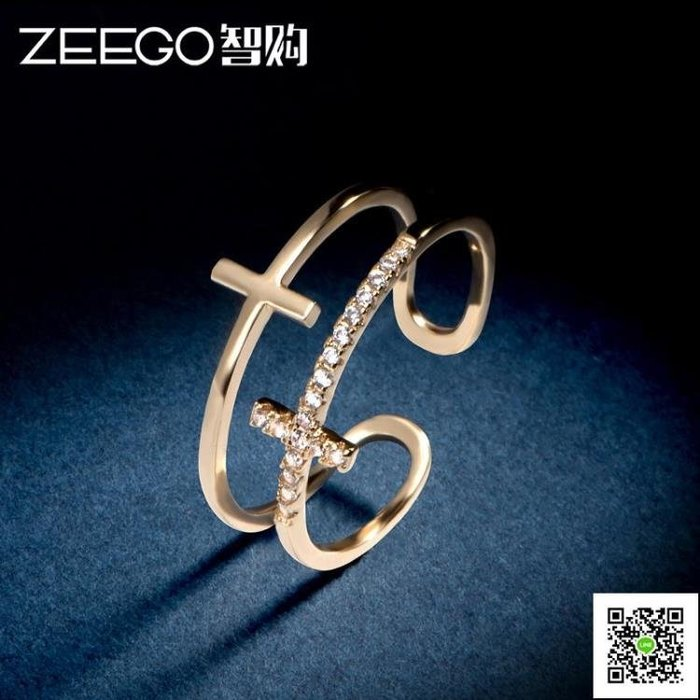 情侶戒指 戒指女日韓潮人學生個性大氣簡約情侶對戒一對開口食指環關節戒子 玫瑰女孩