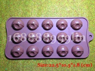 ☆陽光寶貝窩☆ 原豆巧克力模 矽膠模 果凍模 巧克力模 冰塊模 手工皂模 製冰盒 餅乾模