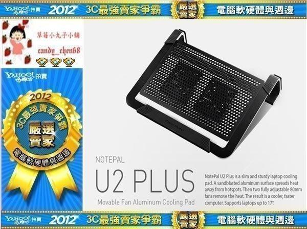 【35年連鎖老店】Cooler Master Notepal U2 Plus有發票/全鋁/雙風扇/黑/銀)/一年保固