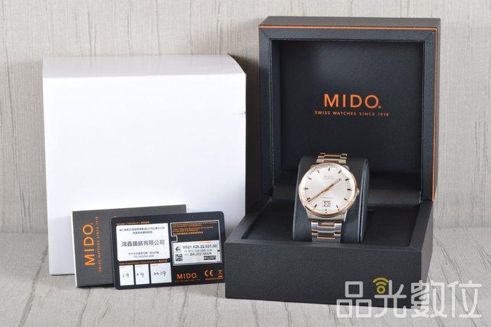 【品光數位】MIDO Commander M021.626.22.031.00 Big Date 機械錶 #92702T