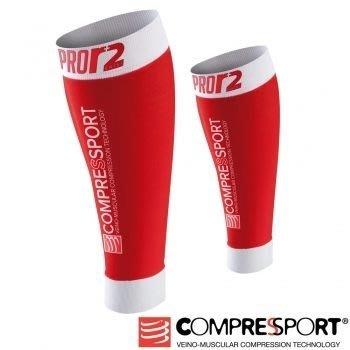 【線上體育】COMPRESPPORT  CS-Pro Swiss小腿套 紅