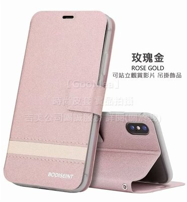 【GooMea】3免運Huawei 華為Nova 2S 6吋星沙紋皮套 純色站立插卡 玫金 吊飾孔手機殼手機套保護殼