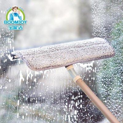 寶家潔雙面擦窗器清潔工具 旋轉伸縮擦玻璃刮水器洗窗戶刷玻璃刮WD