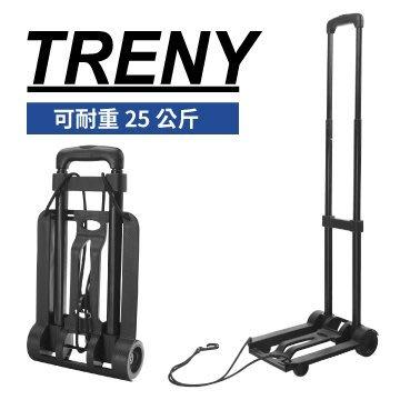 【TRENY直營】TRENY鐵製塑鋼行...