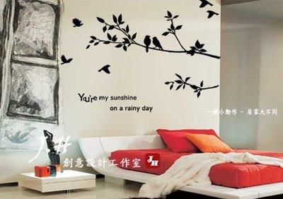 J.H壁貼☆E47樹枝鳥語-花鳥系列☆牆壁玻璃櫥窗貼紙壁紙 民宿套房 衛浴寢具 家具家電家飾 電視 床 沙發背牆佈置