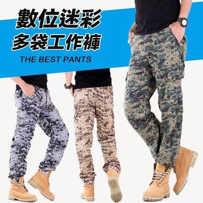 【2件698.免運】多袋 數位迷彩 戰術 偽裝 工作褲  軍褲 沙漠迷彩 長褲 2027
