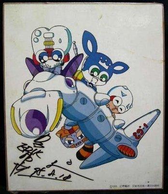 漫畫家簽名版7