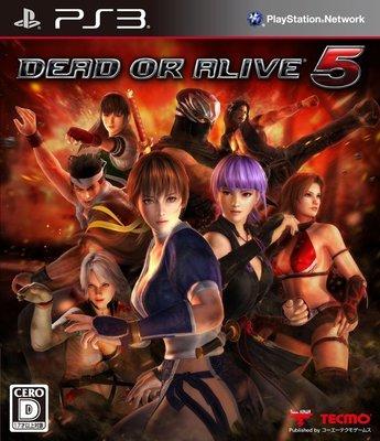 PS3 生死格鬥5 DEAD OR ALIVE 5 初回版 純日版 二手品