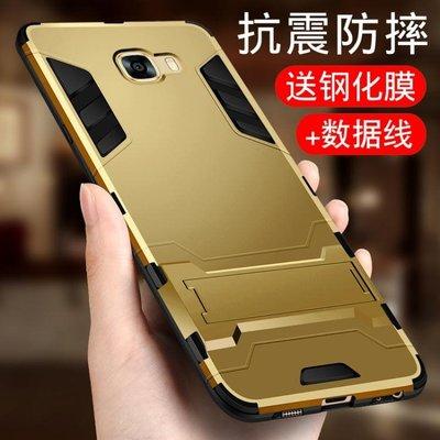三星C5手機殼 c5pro保護套矽膠C5000全包磨砂防摔硬殼C5010男女款 新品特賣