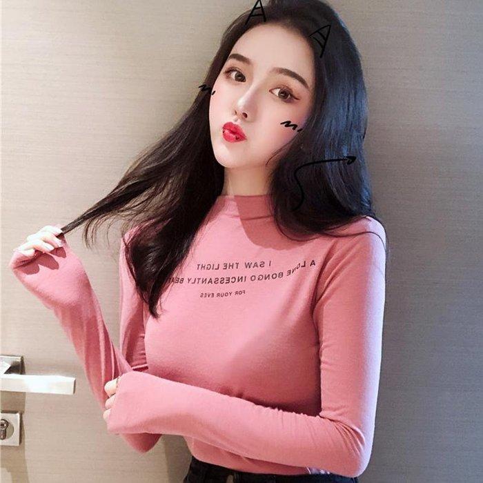 ❤Princess x Shop❤字母印花高領長袖T恤薄款修身粉色打底上衣DL8110230正韓國連線毛衣針織秋冬外套洋