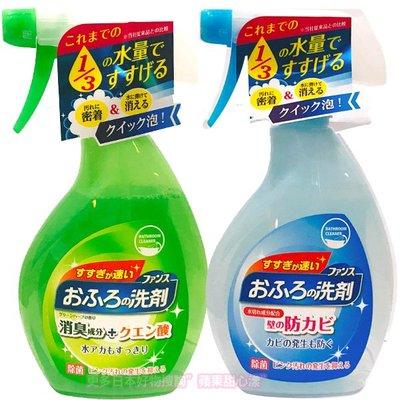日本第一石鹼 浴室清潔劑 單瓶380ml 二款可選 防霉/草本除臭 [DA019] 蘋果甜心漾