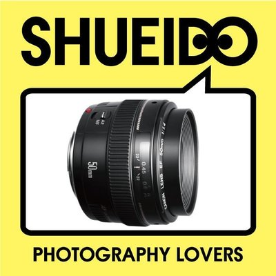 集英堂写真機【全國免運】【預購】CANON EF 50mm F1.4 USM 大光圈標準鏡頭 5D 7D 6D A