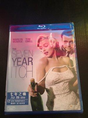 (全新未拆封)七年之癢 The Seven Year Itch 藍光BD(得利公司貨)