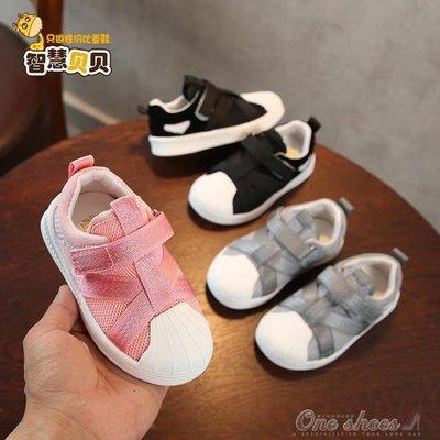 兒童鞋子2019春夏新款透氣網鞋運動鞋男童鞋板鞋女童休閒鞋寶寶鞋