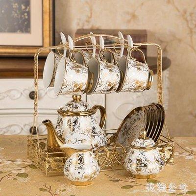 咖啡杯套裝套具 整套歐式骨瓷陶瓷杯碟茶具茶杯家用水杯子zzy8048