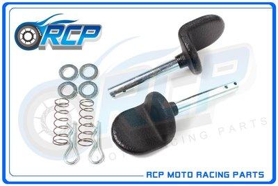 RCP 駐車架 配件 L板 L 支架 防滑 膠皮 含插銷彈簧墊片 13MM MSX125 MSX125 台製品
