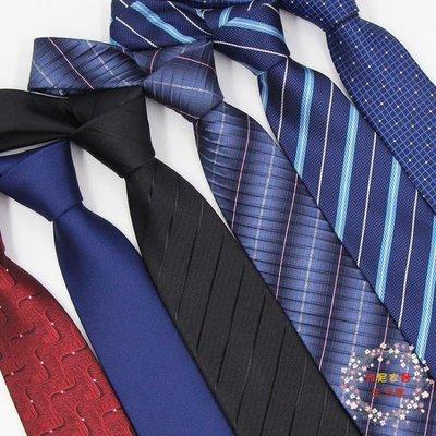 領帶領帶男正裝商務寬8cm純深藍紅黑色英倫結婚新郎正韓學生保安條紋
