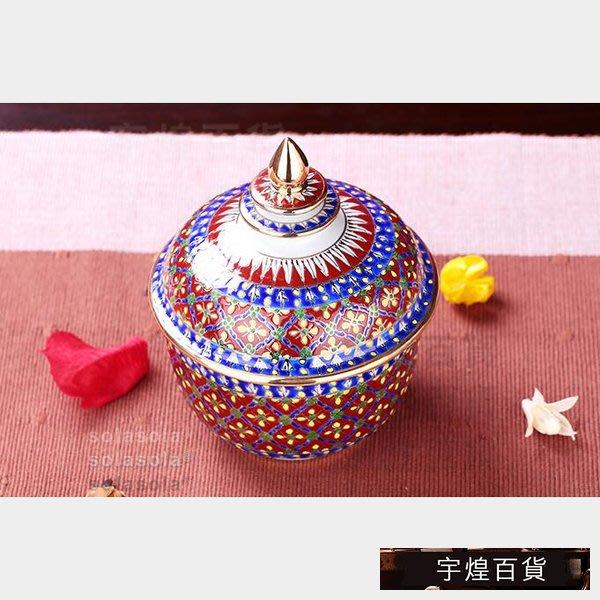 《宇煌》彩繪陶藝裝飾家居陶瓷罐子泰國陶瓷儲物罐東南亞_mGb5