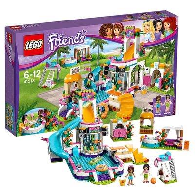 LEGO好朋友心湖城夏季游泳池小顆粒女孩子拼裝積木玩具樂高41313