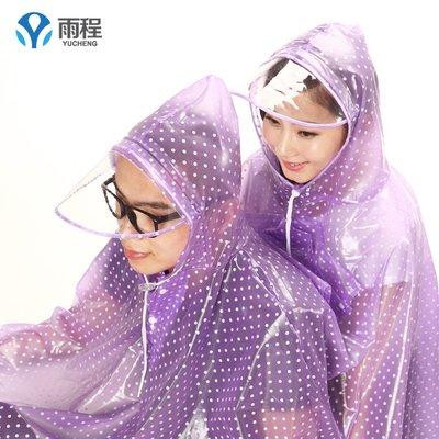 hello小店-大帽檐雨衣雙人電動車 透明pvc加大加厚摩托車雨披電瓶車雨具#雨披#雨衣#