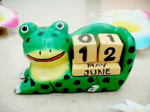 【永晴峇里島】巴里島青蛙日曆擺飾/公仔,居家、民宿、飯店都好用-擺飾38@