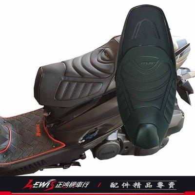 正鴻機車行 FORCE 沙發坐墊 座墊 FORCE 155 舒服 軟度讚 免交換 全新開模設計 MTRT