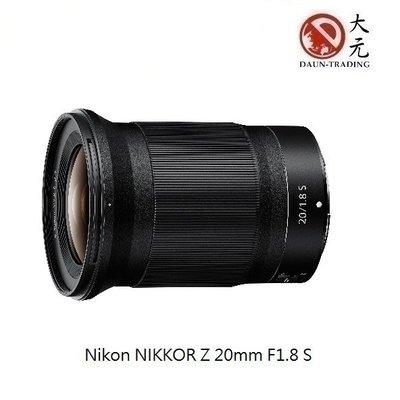*大元˙台南*【新鏡上市】Nikon Z 20mm F1.8 S 公司貨 Z6/Z7專用鏡