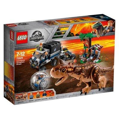 樂高 LEGO 75929 食肉牛龍的追逐 侏儸紀世界 恐龍