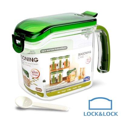 🌟現貨🌟樂扣調味料盒430ML/附量匙 HPL949 調味罐 密封罐 佐料罐 調味料罐 調味盒 鹽罐 糖罐 香料罐
