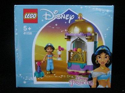 (STH)2019年  LEGO樂高 Disney Princess 迪士尼公主-茉莉公主的高塔  41158