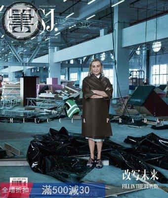 現貨免運 出色WSJ.雜志 2019年8月刊 02期 設計師 Miuccia Prada 封面:改寫未來 FILL IN