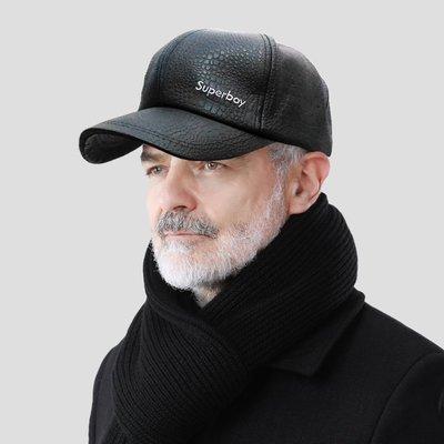 帽子專賣店《SUPERBOY 仿鱷魚皮材質 優質造型棒球帽》黑色【57ξ1704】