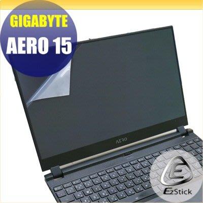 【Ezstick】GIGABYTE Aero 15 靜電式筆電LCD液晶螢幕貼 (可選鏡面或霧面)