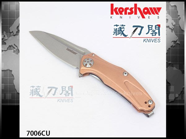 《藏刀閣》KERSHAW-(7006CU)NATRIX-COPPER-銅柄D2鋼快開折刀