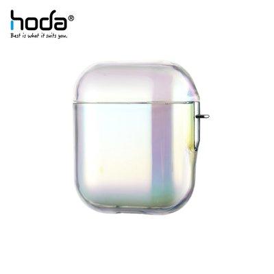 hoda Apple AirPods 1/2 硬殼保護殼 星雲系列 - 極光彩 / 彗星白