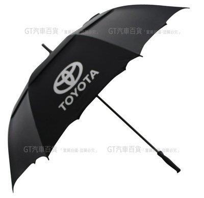 Toyota 豐田 賽車傘、高爾夫傘、長炳傘、商務傘、雨傘、陽傘、雙層防風傘、潑水、抗UV
