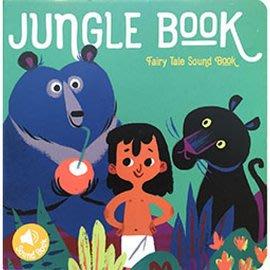 *小貝比的家*JUNGLE BOOK/童話故事音效書/硬頁+聲音/3~6歲