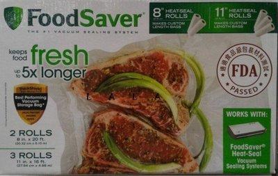 FoodSaver 食物真空保存機真空袋/真空捲( 11吋真空卷3入+8吋真空卷2入) COSTCO好市多代購