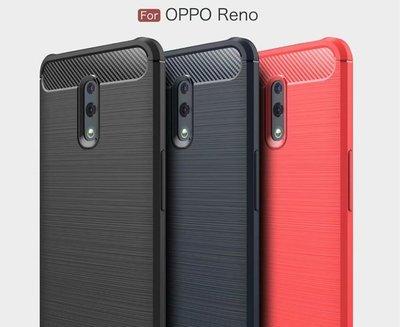 oppo Reno/Reno 10/Reno Z 保護套 手機殼 保護殼 手機套