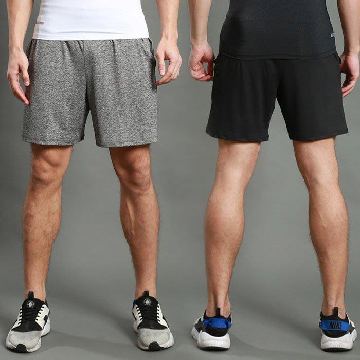 [ eShop] 高彈性 吸濕排汗 輕柔舒適布料 側口袋 運動短褲 跑步褲[DK-14]
