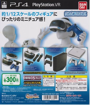 PS4 PlayStation VR 扭蛋