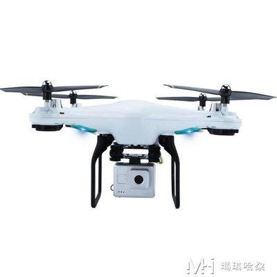 無人機實時航拍專業高清空拍超長續航四軸飛行器遙控直升飛機玩具