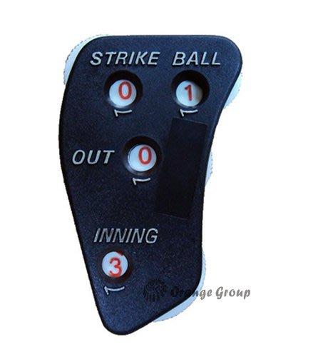 *橙色桔團*【BRETT】UK-27 裁判用球數計數器/Umpire Indicators (單個入)