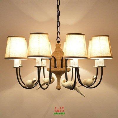 {美學}美式吊燈現代鄉村客廳臥室燈書房...